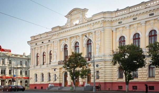 Харьковский автотранспортный колледж